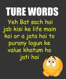 Urdu WhatsApp status roman urdu