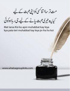 Best 10 one line attitude Whatsapp Status in Urdu